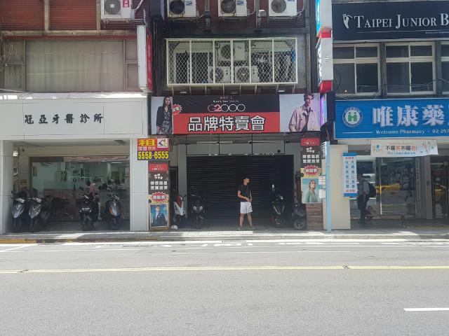 System.Web.UI.WebControls.Label,台北市松山區八德路三段