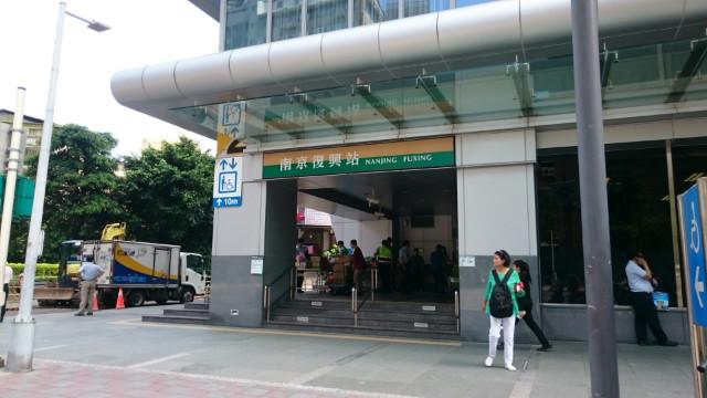 中正國小靜巷一樓,台北市中山區龍江路