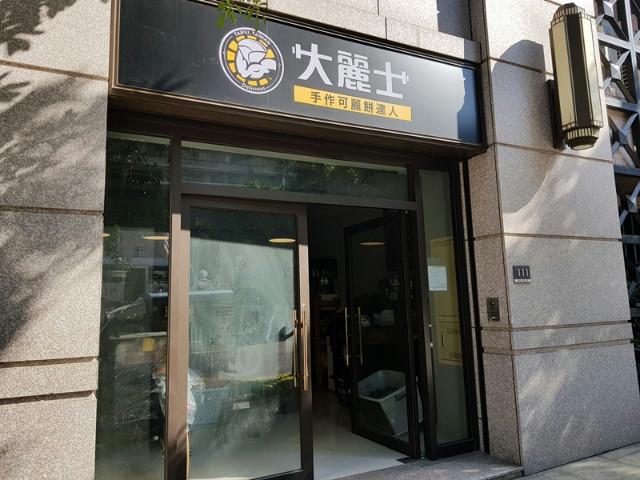 新生優質馬路小資店辦,台北市中山區新生北路二段
