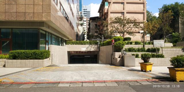 揚昇坡平車位,台北市中山區南京東路