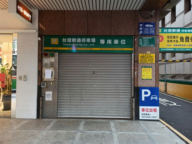 松江捷運獨戶辦公,台北市中山區松江路