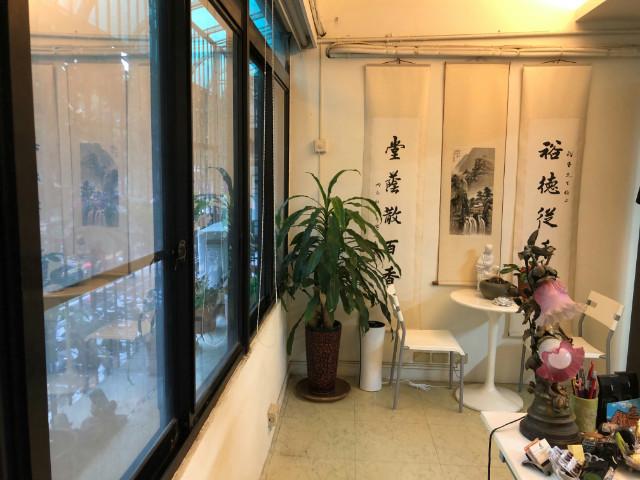 興安住辦,台北市中山區興安街