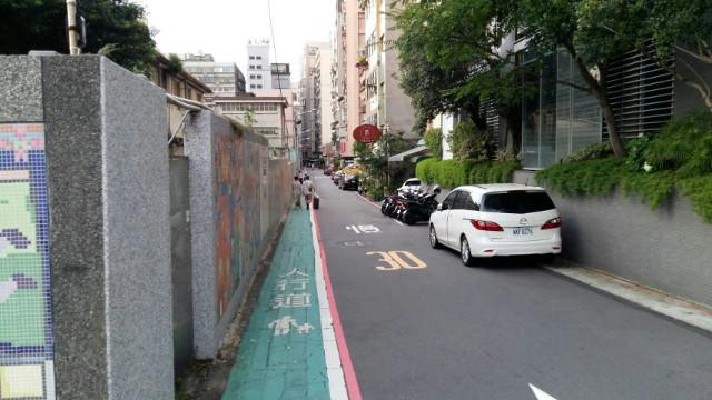 捷運小資宅,台北市中山區新生北路三段