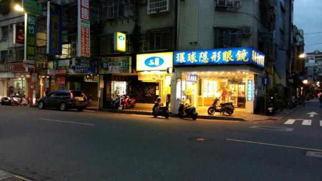 通化街店面,台北市大安區通化街