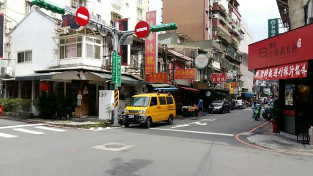 通化街透天店面,台北市大安區通化街